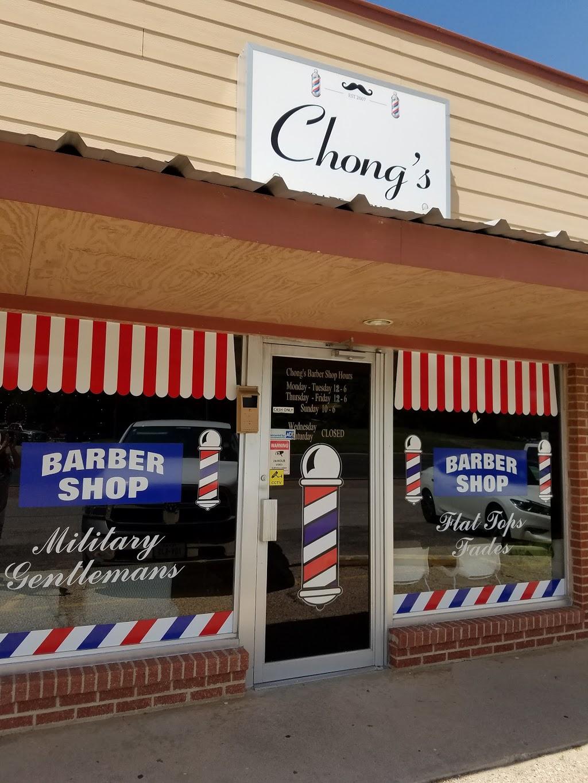 Chongs Barber Shop - hair care  | Photo 9 of 10 | Address: 1527 E U.S. 190, Copperas Cove, TX 76522, USA | Phone: (254) 833-1567