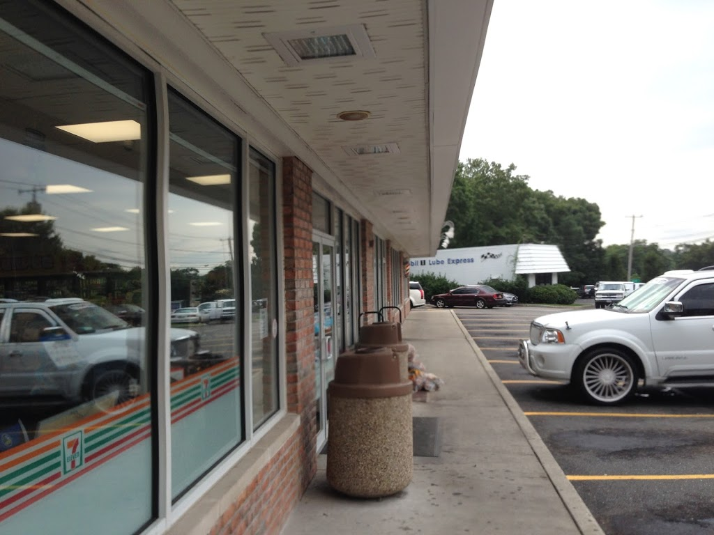 Atm 7eleven Inc Bank 1671 Ny 112 Suite 2 Coram Ny