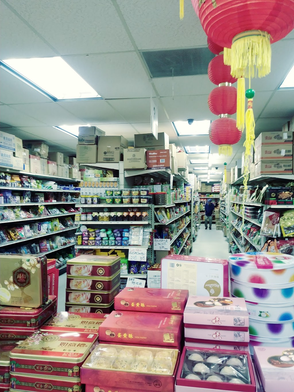 Asia Mart - store  | Photo 6 of 10 | Address: 6103 E 86th St, Indianapolis, IN 46250, USA | Phone: (317) 845-8892