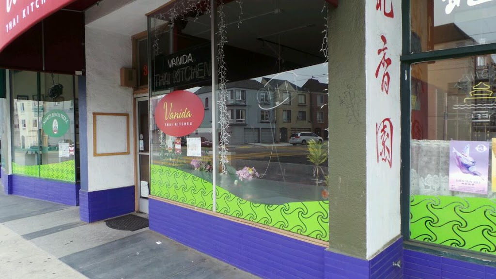Vanida Thai Kitchen - restaurant  | Photo 4 of 10 | Address: 3050 Taraval, San Francisco, CA 94116, USA | Phone: (415) 564-6766
