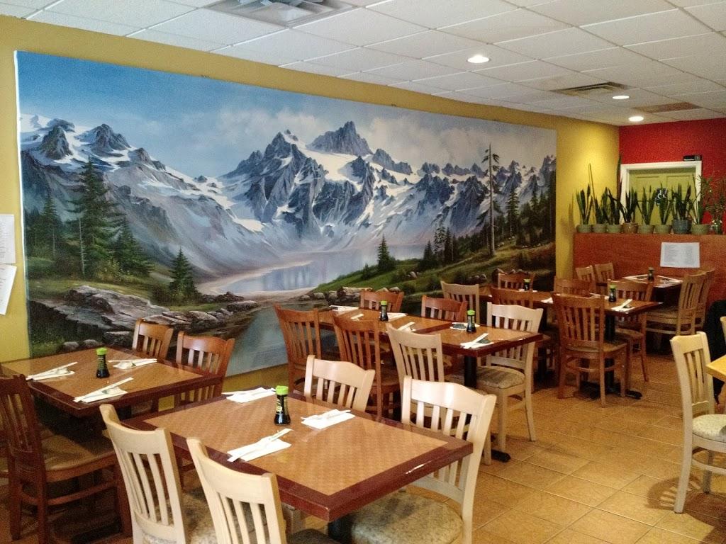 Takei Bamboo Sushi - restaurant    Photo 1 of 10   Address: 142 US-202, Wayne, NJ 07470, USA   Phone: (973) 686-3550