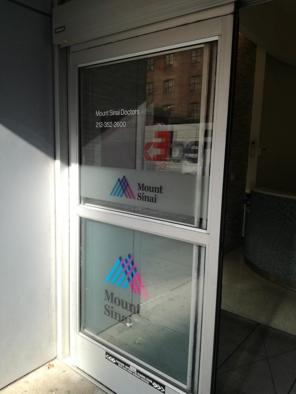 Mount Sinai Doctors - Senior Health - doctor  | Photo 6 of 9 | Address: 275 8th Ave, New York, NY 10011, USA | Phone: (212) 463-0101