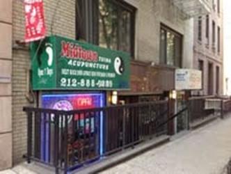 Midtown Tuina - Massage SPA in NYC   spa   235 E 51st St, New York, NY 10022, USA   2128889289 OR +1 212-888-9289