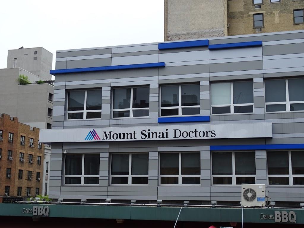 Mount Sinai Doctors - Senior Health - doctor  | Photo 1 of 9 | Address: 275 8th Ave, New York, NY 10011, USA | Phone: (212) 463-0101