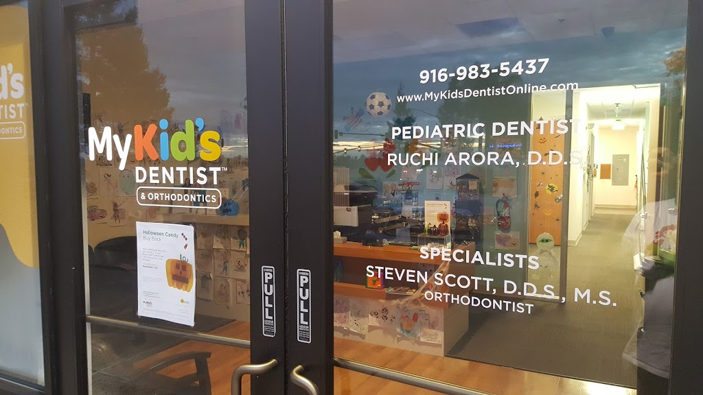 My Kids Dentist & Orthodontics - dentist  | Photo 10 of 10 | Address: 2465 Iron Point Rd Ste 110, Folsom, CA 95630, USA | Phone: (916) 983-5437
