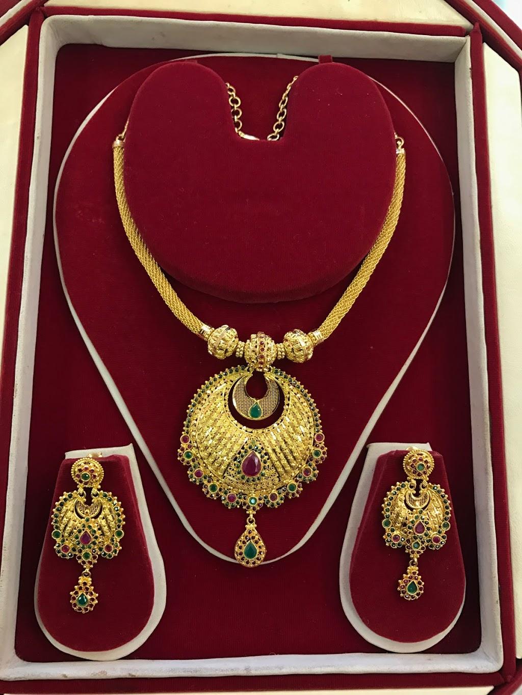 Khadim H Jewelers - jewelry store  | Photo 6 of 10 | Address: 1647 Lander Ave, Turlock, CA 95380, USA | Phone: (209) 668-8494