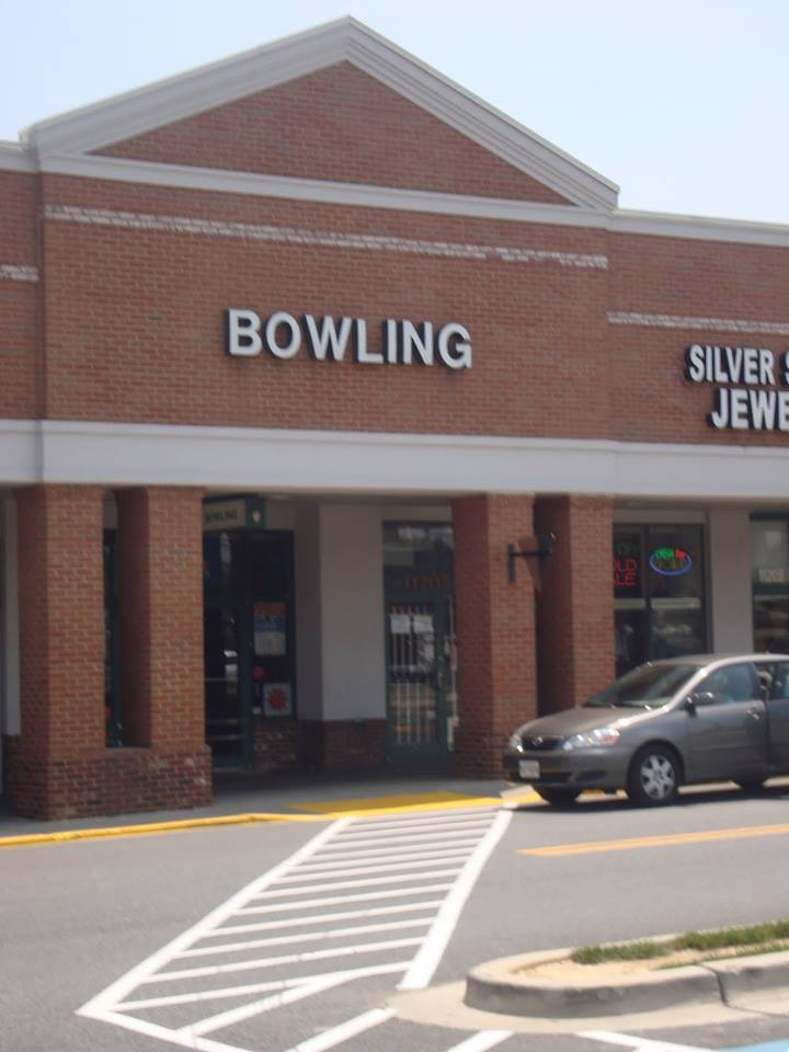 White Oak Bowling Lanes - bowling alley  | Photo 2 of 10 | Address: 11207 New Hampshire Ave, Colesville, MD 20904, USA | Phone: (301) 593-3000