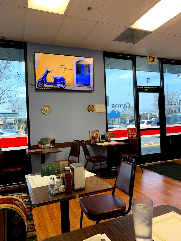 Mediterraneo - restaurant  | Photo 5 of 10 | Address: 628 Parker Rd, Fairfield, CA 94533, USA | Phone: (707) 803-5112