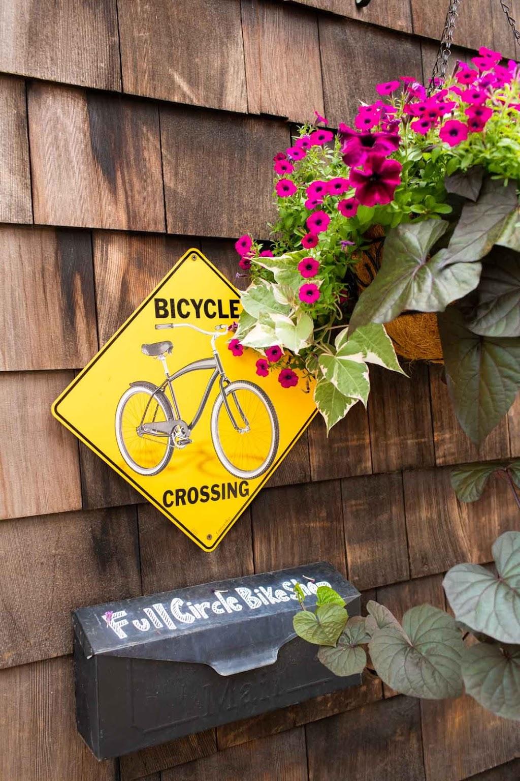 Full Circle Bike Shop - bicycle store  | Photo 5 of 9 | Address: 30 N Maple St, Florence, MA 01062, USA | Phone: (413) 585-8700