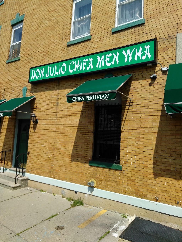 Don Julio - restaurant    Photo 3 of 10   Address: 50 Marshall St, Elizabeth, NJ 07206, USA   Phone: (908) 820-0100