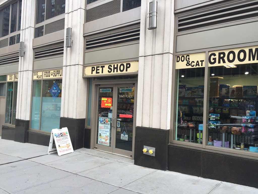 Paws Place | store | 120 Riverside Blvd, New York, NY 10069, USA | 2123622300 OR +1 212-362-2300