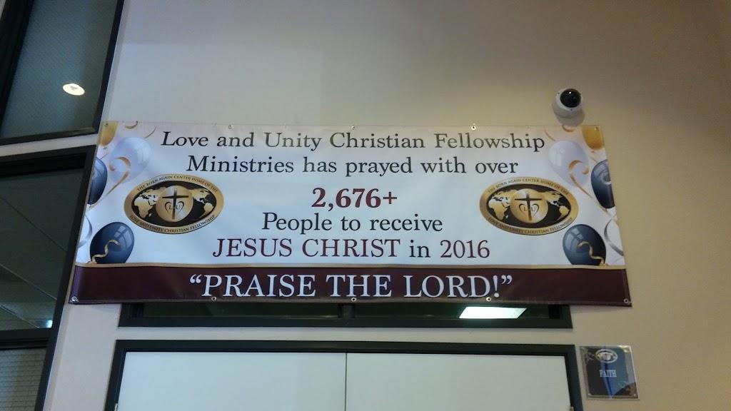 Love & Unity Christian Fellowship - church  | Photo 7 of 10 | Address: 1840 S Wilmington Ave, Compton, CA 90220, USA | Phone: (310) 604-5900