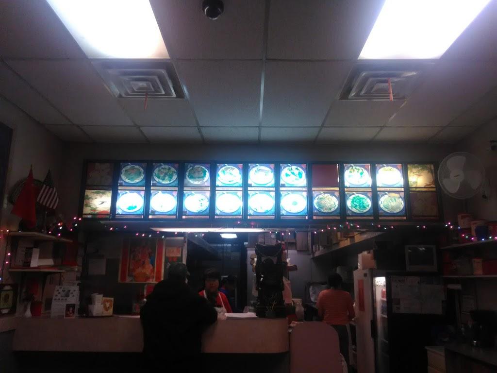 Great Dragon Chinese Restaurant - restaurant  | Photo 2 of 4 | Address: 16749 PA-706, Montrose, PA 18801, USA | Phone: (570) 278-4712