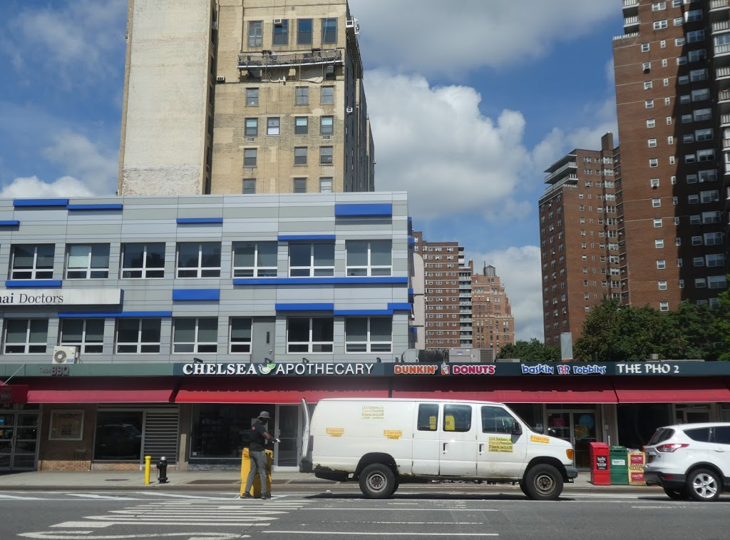 Baskin-Robbins | store | 269 8th Ave, New York, NY 10011, USA | 2122292622 OR +1 212-229-2622
