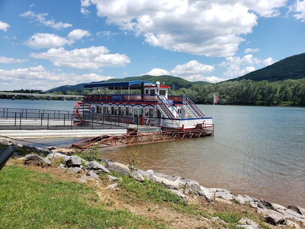 Hiawatha Paddlewheel Riverboat - travel agency  | Photo 5 of 10 | Address: 2205 Hiawatha Blvd, Williamsport, PA 17701, USA | Phone: (570) 326-2500
