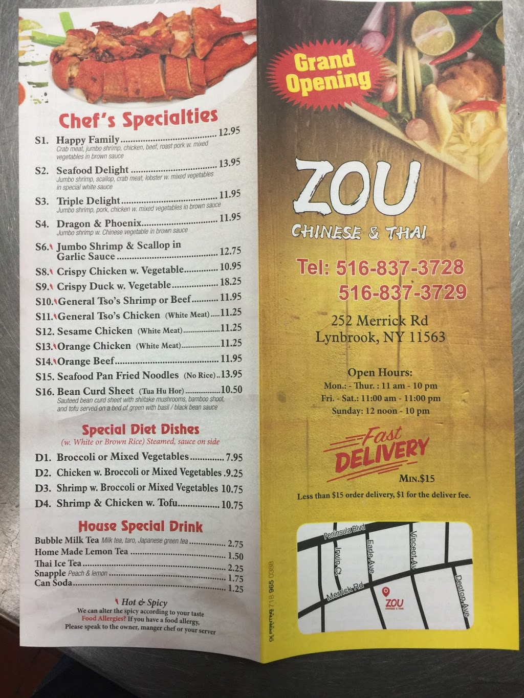 Zou Chinese And Thai - restaurant  | Photo 2 of 3 | Address: 252 Merrick Rd, Lynbrook, NY 11563, USA | Phone: (516) 837-3728