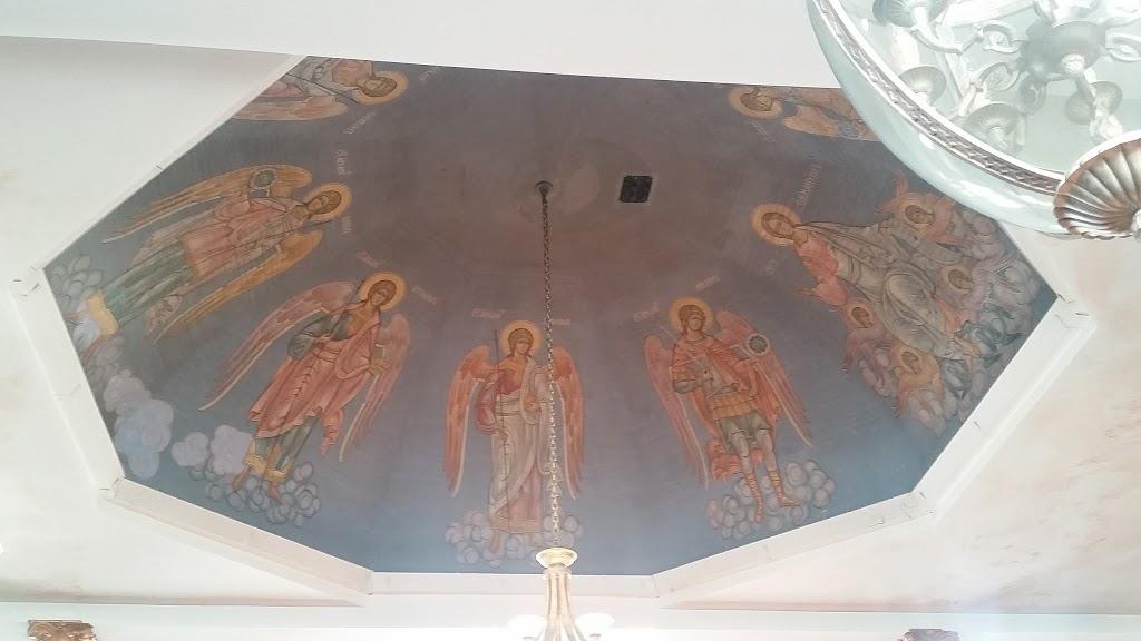 St Parasceva Petka Church - church  | Photo 4 of 6 | Address: 2056 N Kedzie Ave, Chicago, IL 60647, USA