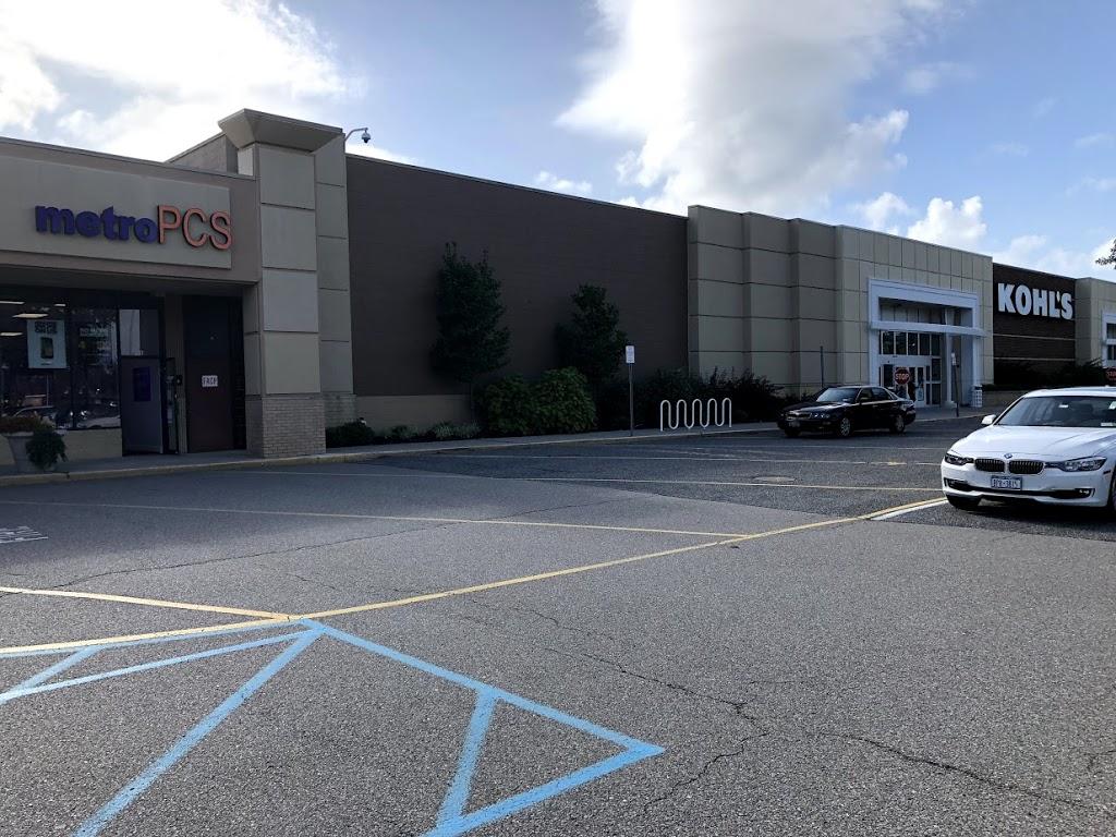 metroPCS of Rocky Point - Store | 346 NY-25A #110, Rocky