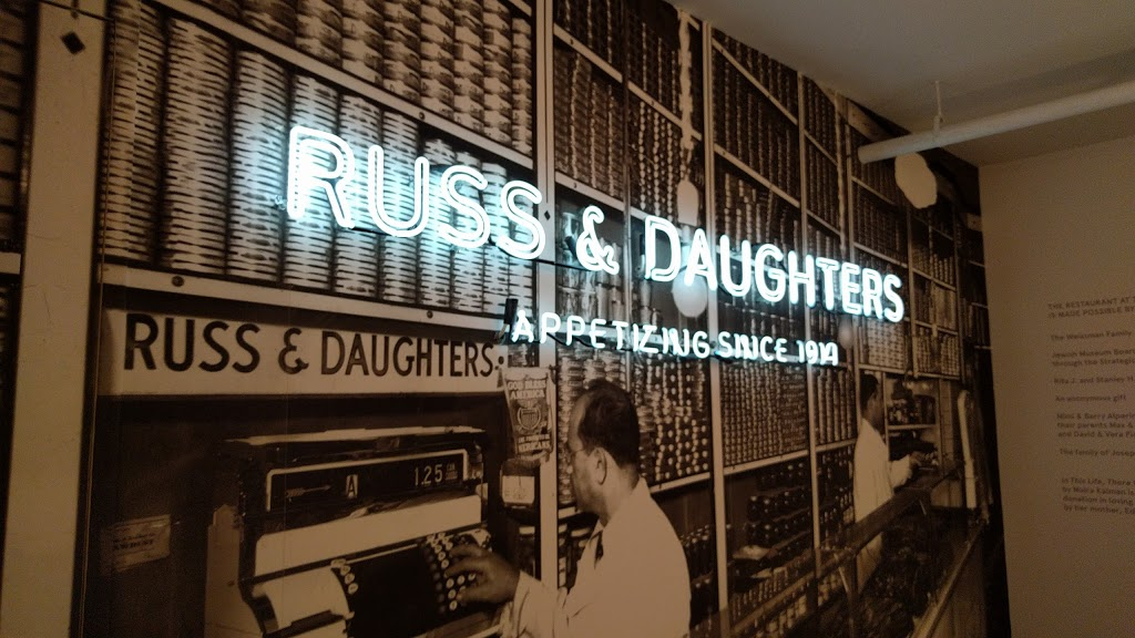 Russ & Daughters at the Jewish Museum - bakery  | Photo 5 of 10 | Address: 1109 5th Ave, New York, NY 10128, USA | Phone: (212) 475-4880 ext. 3