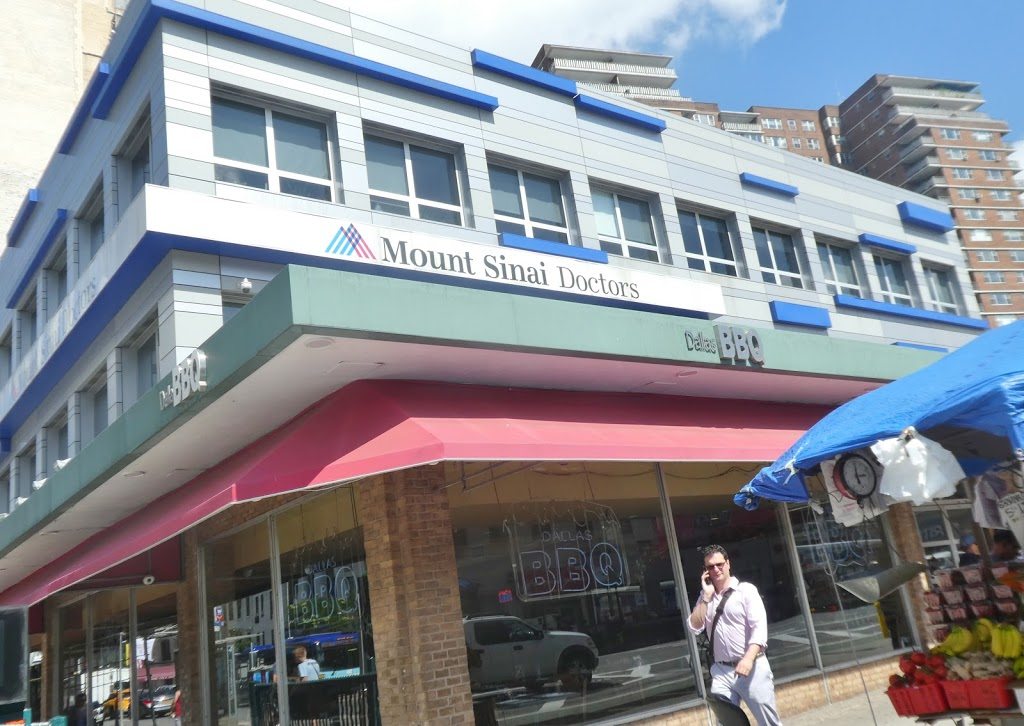 Mount Sinai Doctors - Senior Health - doctor  | Photo 2 of 9 | Address: 275 8th Ave, New York, NY 10011, USA | Phone: (212) 463-0101