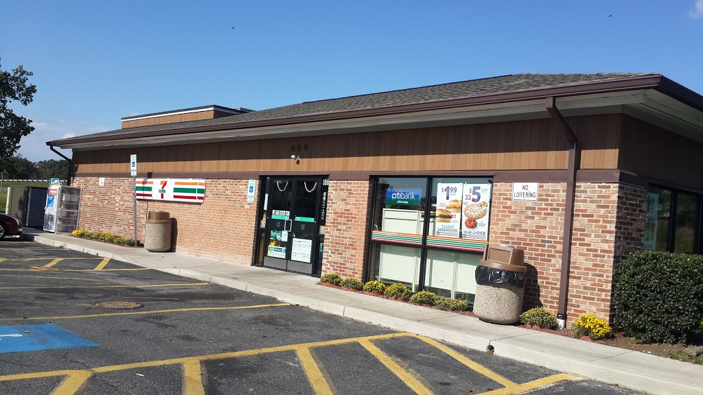 7-Eleven - convenience store  | Photo 9 of 10 | Address: 609 N 6th St, Denton, MD 21629, USA | Phone: (410) 479-0706
