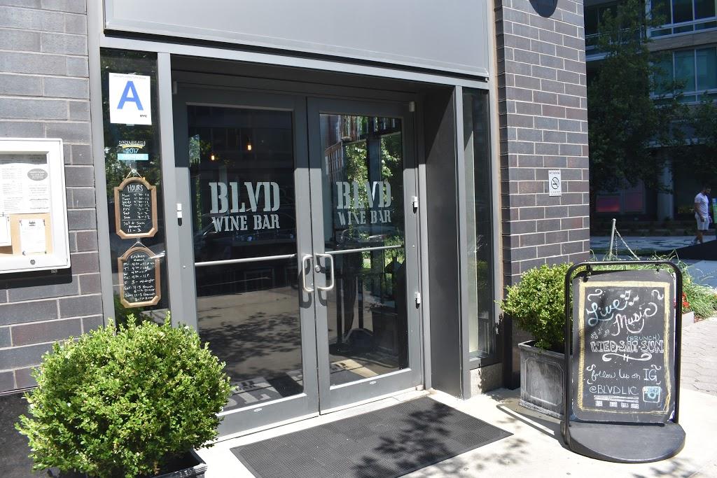 BLVD Wine Bar - restaurant  | Photo 3 of 10 | Address: 4720 Center Blvd, Long Island City, NY 11109, USA | Phone: (718) 440-8520