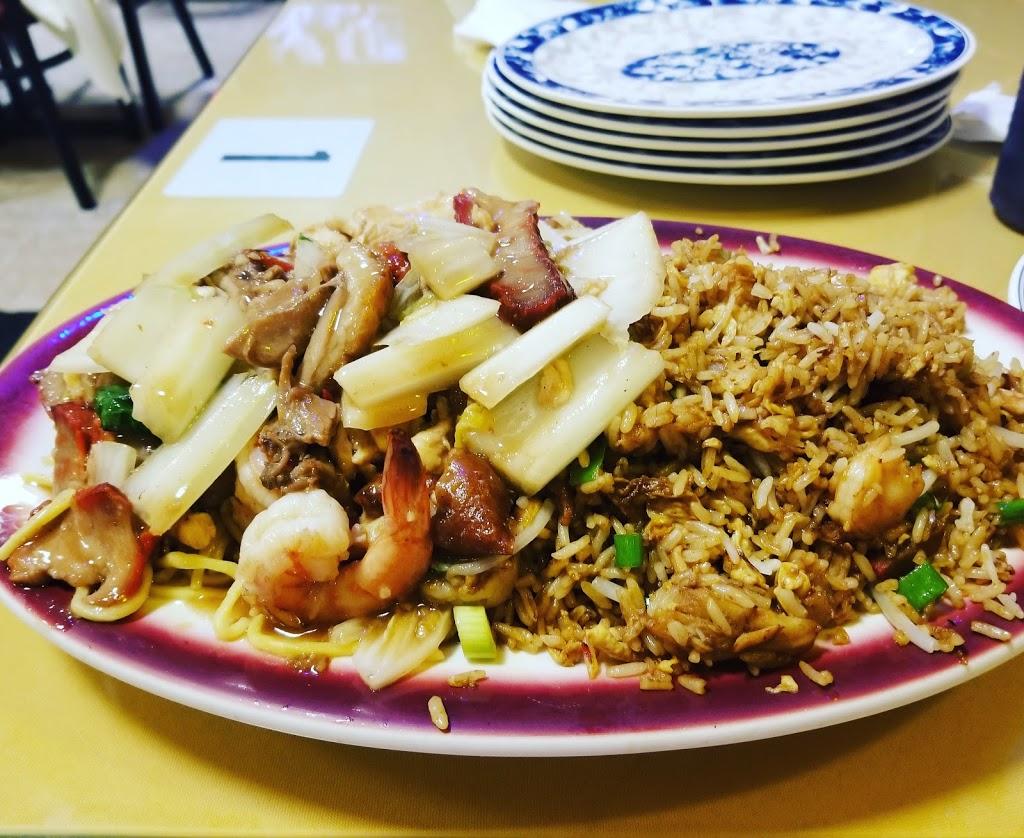Don Julio - restaurant  | Photo 2 of 10 | Address: 50 Marshall St, Elizabeth, NJ 07206, USA | Phone: (908) 820-0100
