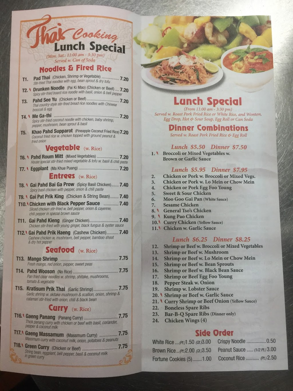 Zou Chinese And Thai - restaurant  | Photo 3 of 3 | Address: 252 Merrick Rd, Lynbrook, NY 11563, USA | Phone: (516) 837-3728