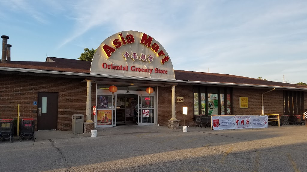 Asia Mart - store  | Photo 1 of 10 | Address: 6103 E 86th St, Indianapolis, IN 46250, USA | Phone: (317) 845-8892