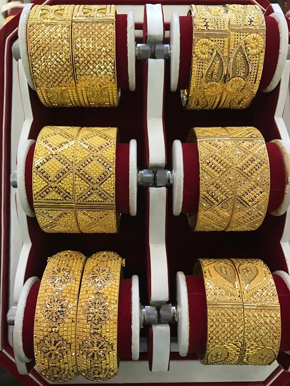 Khadim H Jewelers - jewelry store  | Photo 7 of 10 | Address: 1647 Lander Ave, Turlock, CA 95380, USA | Phone: (209) 668-8494