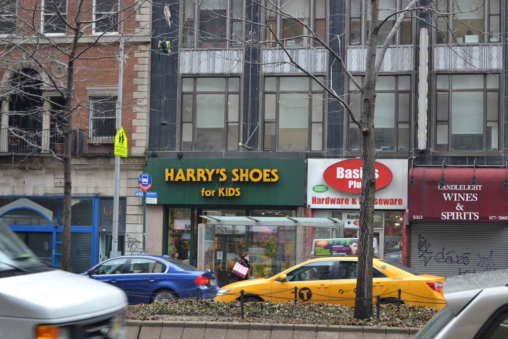 Harrys Shoes for Kids - shoe store  | Photo 5 of 10 | Address: 2315 Broadway, New York, NY 10024, USA | Phone: (855) 642-7797