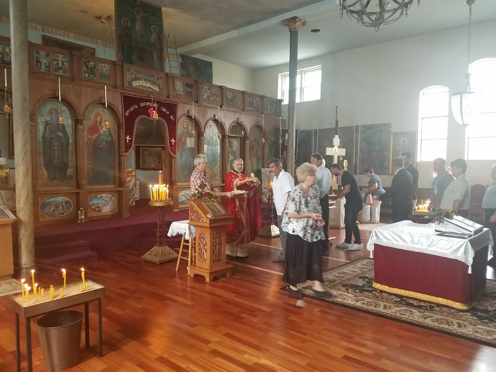 St Parasceva Petka Church - church  | Photo 1 of 6 | Address: 2056 N Kedzie Ave, Chicago, IL 60647, USA