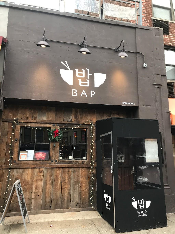 BAP - restaurant  | Photo 3 of 10 | Address: 516a 3rd Ave, New York, NY 10016, USA | Phone: (646) 838-5792