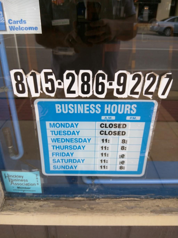 Hinckley Cafe - cafe  | Photo 8 of 8 | Address: 116 E Lincoln Ave #1, Hinckley, IL 60520, USA | Phone: (815) 286-7081