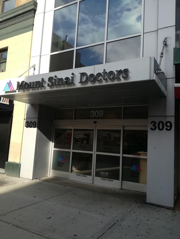 Mount Sinai Doctors - Senior Health - doctor  | Photo 3 of 9 | Address: 275 8th Ave, New York, NY 10011, USA | Phone: (212) 463-0101