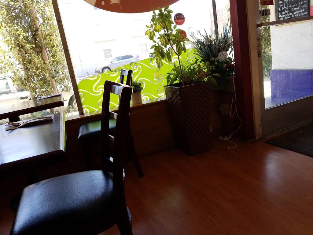 Vanida Thai Kitchen - restaurant  | Photo 8 of 10 | Address: 3050 Taraval, San Francisco, CA 94116, USA | Phone: (415) 564-6766