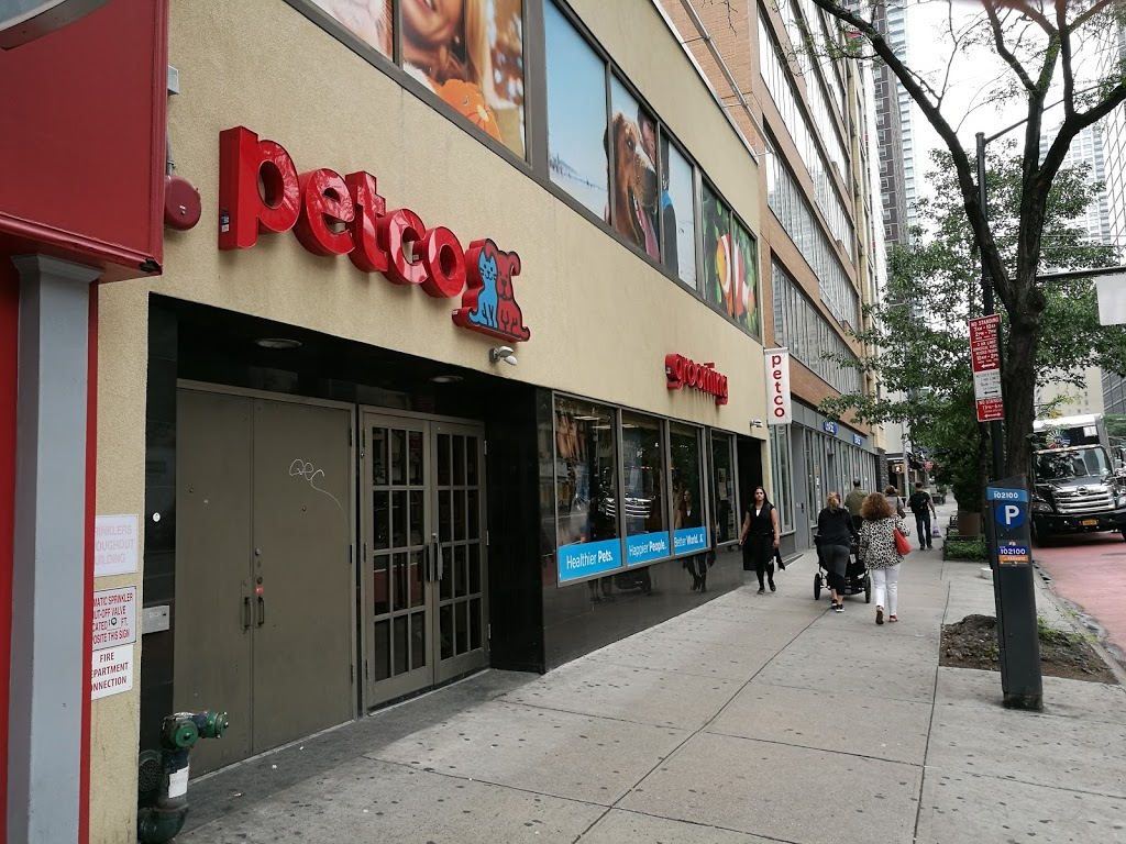 Petco Animal Supplies - store  | Photo 2 of 10 | Address: 991 2nd Ave, New York, NY 10022, USA | Phone: (212) 593-7213