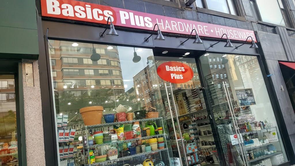 Basics Plus | furniture store | 2315 Broadway, New York, NY 10024, USA | 2128737837 OR +1 212-873-7837
