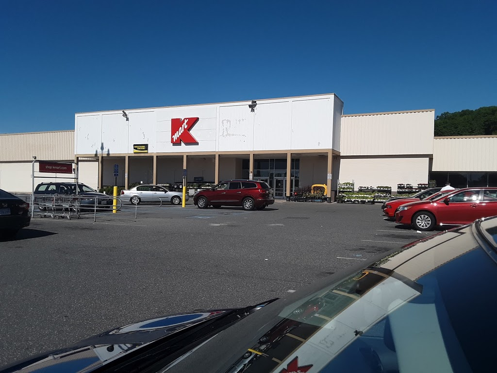 Kmart - clothing store  | Photo 3 of 10 | Address: 2203 N Hampton St, Holyoke, MA 01040, USA | Phone: (413) 538-7655