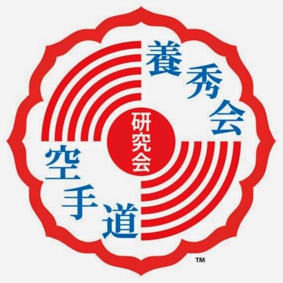 Yoshukai Karatedo Kenkyukai   health   W Main St, Williamsville, IL 62693, USA   2176718369 OR +1 217-671-8369