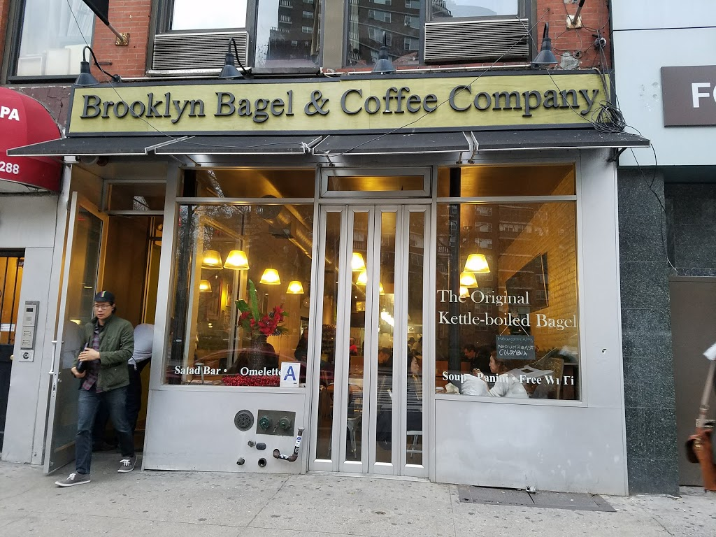 Brooklyn Bagel & Coffee Company - bakery  | Photo 3 of 10 | Address: 286 8th Ave, New York, NY 10001, USA | Phone: (212) 924-2824