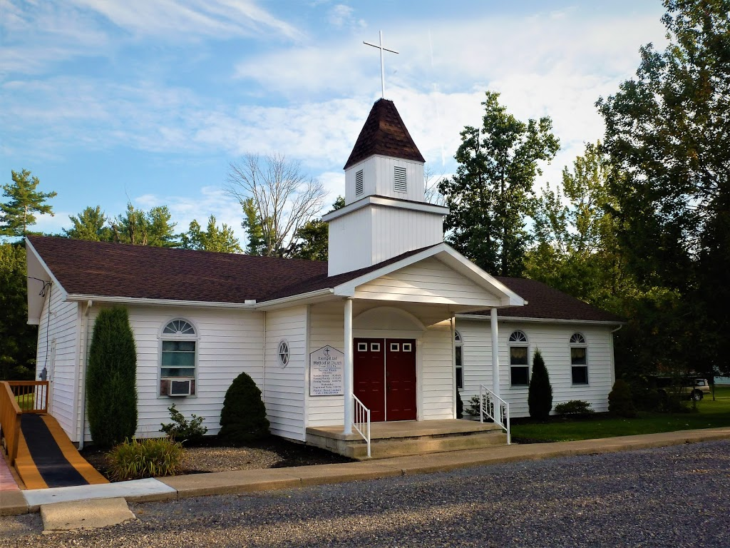 Forest Hill Evangelical Methodist Church - church    Photo 2 of 7   Address: 2035 Walbash Rd, Mifflinburg, PA 17844, USA   Phone: (570) 966-7877