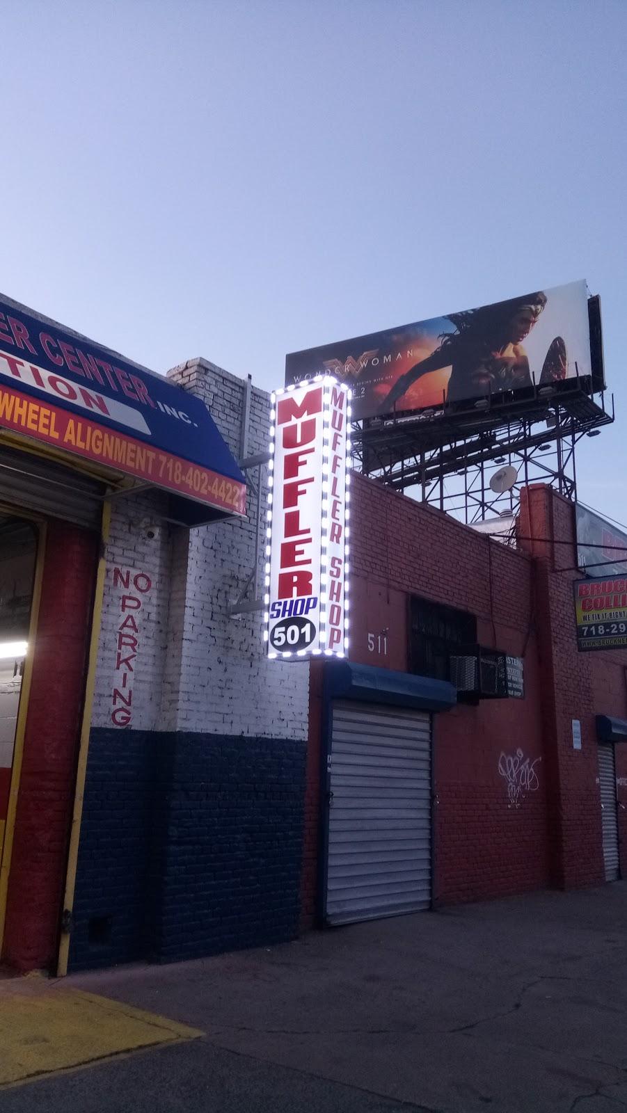 Bronx Discount Muffler Center - car repair    Photo 7 of 10   Address: 501 Bruckner Blvd, Bronx, NY 10455, USA   Phone: (718) 402-4422